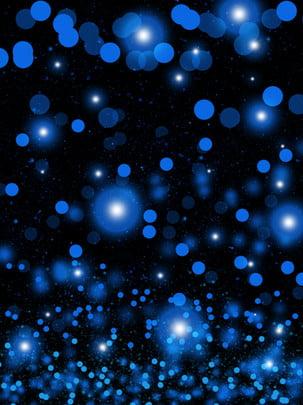 गतिशील कण प्रकाश प्रभाव पृष्ठभूमि , प्रौद्योगिकी पृष्ठभूमि, विज्ञान और प्रौद्योगिकी के पोस्टर, विज्ञान और प्रौद्योगिकी के पोस्टर सामग्री डाउनलोड पृष्ठभूमि छवि