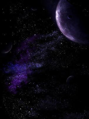 bầu trời sao thiên thể thiên văn , Dải Ngân Hà, Đêm, Vũ Trụ. Ảnh nền