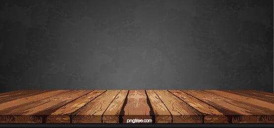 लकड़ी अनाज पृष्ठभूमि, लकड़ी सामग्री, उत्पाद शोकेस, काले रंग की पृष्ठभूमि पृष्ठभूमि छवि