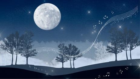 dream nền, Mơ Mộng, , Snowy. Ảnh nền
