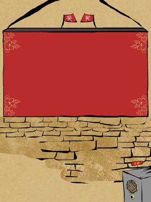 रेट्रो दीवार पृष्ठभूमि , उत्पाद शोकेस, विंटेज पुरुषों की पृष्ठभूमि, यूरोप और संयुक्त राज्य अमेरिका के पुरुषों की पृष्ठभूमि छवि