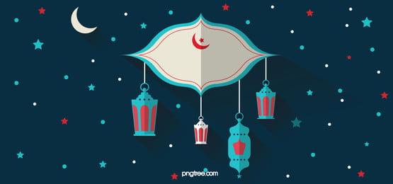Holly Heráldica A holiday Cartão Background Cartoon Design O Imagem Do Plano De Fundo