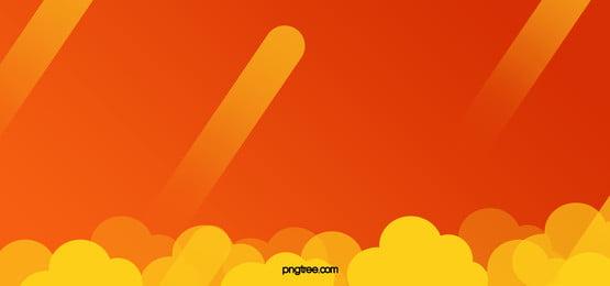 flat geometric gradient orange background template Orange