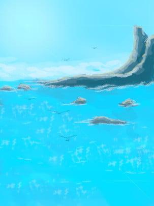 サーフィンの背景には 海 波 激情 背景画像