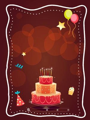 アイデア誕生日ケーキ図 , お誕生日おめでとうございます, 誕生日ケーキ, 文芸 背景画像