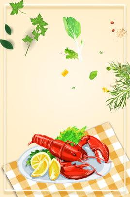 food background , Food, Poster, Banner Background image