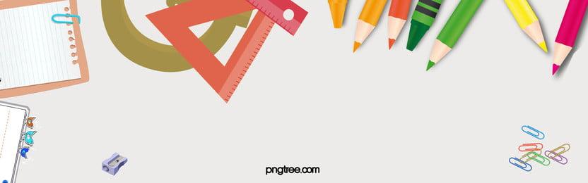 карандаш образование карандаш карандаши справочная информация, рисунок, красочные, цвет Фоновый рисунок