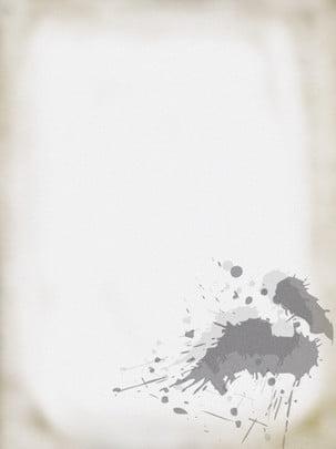 रंगीन कागज पृष्ठभूमि , मूल लुगदी और कागज पत्रक, कठोर कागज बनावट, कागज बैनर पृष्ठभूमि छवि