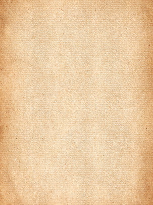 paper banner kraft texture , Puree, Paper, Rough Background image