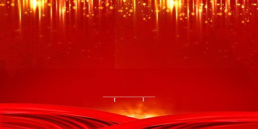 nhiều màu sắc hoa giấy 纸类 rạp màn màn nền, Ánh Sáng., Ngôi Sao., Thiết Kế. Ảnh nền