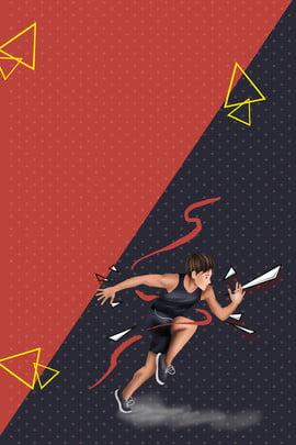 run background , Run, Movement, Muscle Background image