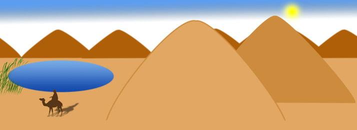 dune camel desert sand background, Ungulate, Travel, Sky Background image