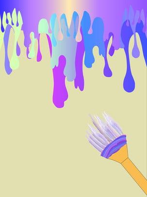 chổi bàn chải thiết bị xóa sơn nền , Bàn Chải, Công Cụ., Màu Sắc Ảnh nền