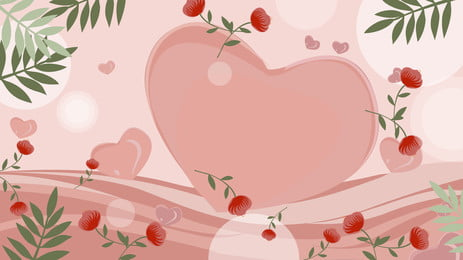 Heart-shaped Tree Design Beautiful Hd Pictures, Redprairie, Beautiful, Scenery, Background image
