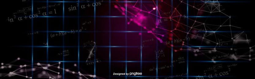 Pizarra Patrón Graphic Fondos de pantalla Antecedentes Textura Arte Decoracion Imagen De Fondo