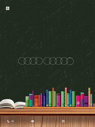 latar belakang buku , Buku-buku, Rak Buku, Perpustakaan imej latar belakang