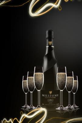 シャンパン ワイングラス アルコール ワイン 背景 , 飲み物, 祝い, パーティー 背景画像