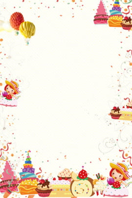 bánh kem  Đặc biệt món tráng miệng  Đóng băng nền , Chúc Mừng Sinh Nhật, Ngọt Ngào, Nến Ảnh nền