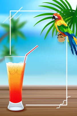 マティーニ アルコール ガラス 飲み物 背景 , 飲料, 液体, カクテル 背景画像