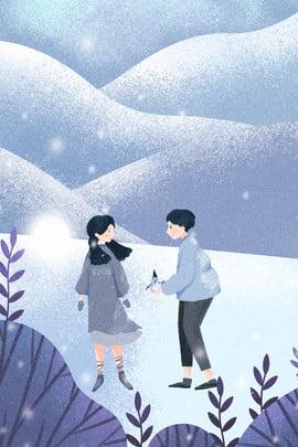 beautiful snow couple back , Beautiful, Snow, Track Background image