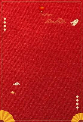 यूनिवर्सल पाउडर taobao फुटेज , पानी के रंग का, Pomo, पाउडर पृष्ठभूमि छवि