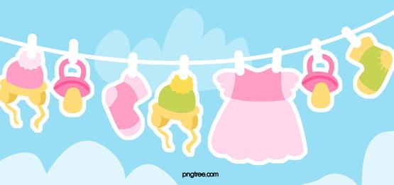 बेबी कपड़े रैक कार्टून पृष्ठभूमि, बच्चे, कपड़े, कपड़े रैक पृष्ठभूमि छवि