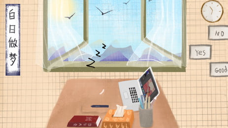 Room Background Photos, Room Background Vectors and PSD Files for