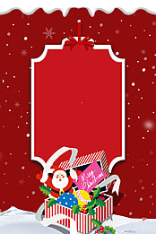 christmas background , Christmas, Red, Tree Background image