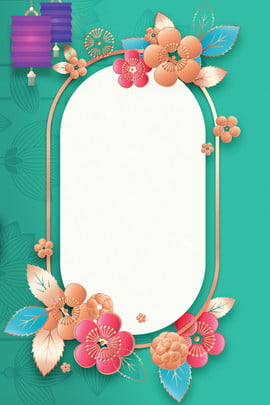 fashion creative colored paper cut flowers background , Paper-cut, Flowers, Creative Background image