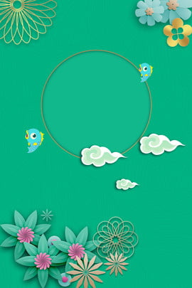 small fresh green background paper cut , Paper-cut, Flowers, Creative Background image