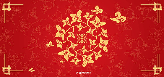 chinês estilo fronteira red background, Fronteira Chinesa, Red, Floral Frame Imagem de fundo
