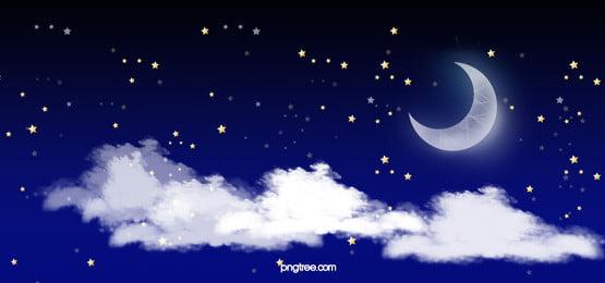الليل أزرق السماء الخلفية جالكسي الليل القمر صورة الخلفية