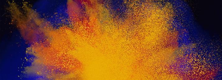dune textura areia couro background, Padrão, Textura, Pele De Animal Imagem de fundo