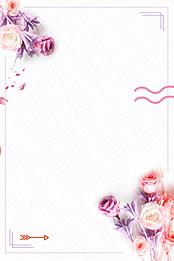 hồng Valentine Banner hồng lãng mạn Lãng Mạn 唯美 Hình Nền