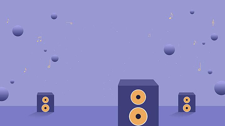 संगीत ध्वनि और हॉर्न पृष्ठभूमि, संगीत, ध्वनि, हॉर्न पृष्ठभूमि छवि