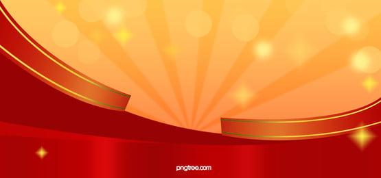 オレンジ 背景, イエロー, 赤いリボン, 祝い 背景画像
