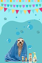 golden retriever retriever sporting dog dog background , Pet, Canine, Puppy Background image
