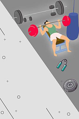 人 ベンチプレス 重量 デバイス 背景 , マシン, パンチプレス, 手錠 背景画像