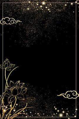 luna black dark patrón antecedentes , Diseño, Frame, La Luz Imagen de fondo