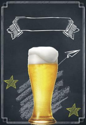 copa vidrio alcohol cerveza antecedentes , Frío, Espuma, Espuma Imagen de fondo