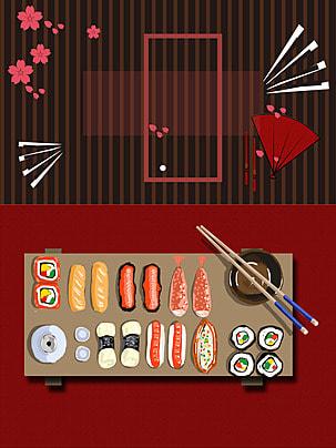 Sushi Prato Alimentos Alimento Background Placa Refeição Gourmet Imagem Do Plano De Fundo