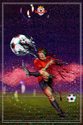 फुटबॉल खेल पृष्ठभूमि , फुटबॉल, विश्व कप, गति पृष्ठभूमि छवि