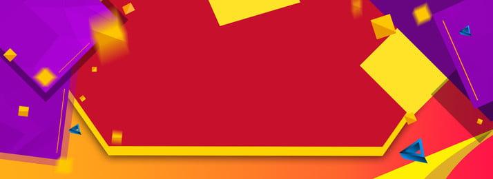 dicampur dengan warna latar belakang geometri, Warna Bercampur, Geometri, Kuning imej latar belakang