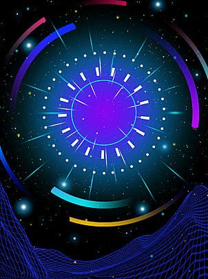 आधुनिक प्रौद्योगिकी , आधुनिक प्रौद्योगिकी, प्रौद्योगिकी पृष्ठभूमि, नीले पृष्ठभूमि छवि