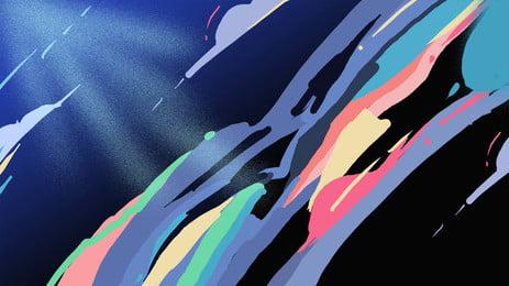 फंतासी रंगीन गतिशील पृष्ठभूमि चित्र, व्यक्तित्व के साथ रंगीन पृष्ठभूमि, पृष्ठभूमि का रंग, बनावट पृष्ठभूमि पृष्ठभूमि छवि