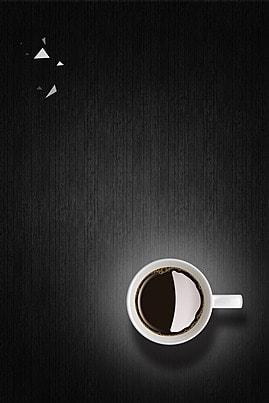 カップ コーヒー 飲み物 朝食 背景 , カフェイン, 朝, ロースト 背景画像