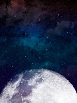 không gian hình ảnh nền trái đất  bầu trời đầy sao , Không Gian., Trái Đất, Deep Blue. Ảnh nền