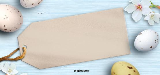 紙 グランジ 古い ペーパータオル 背景, ビンテージ, タオル, アンティーク 背景画像