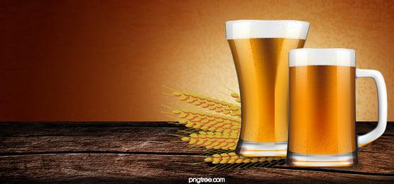 copo de cerveja vidro recipiente bebida background, Cerveja, Lager, A Espuma Imagem de fundo