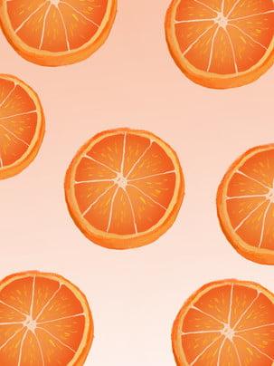 橘子背景 , 橘子橙色水果果汁, 海報banner, 艺文 背景圖片